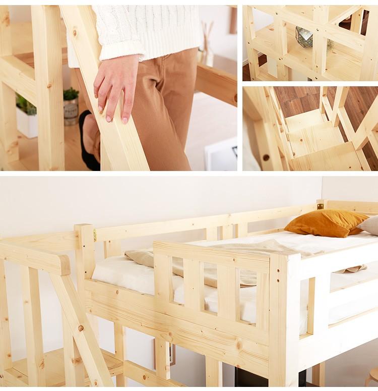 階段付き木製ロフトベッド(シングル) Stevia-ステビア- ロフトベッド 天然木 階段付き すのこベッド すこの 木製ベッド 子供 キッズ 木製 シングル
