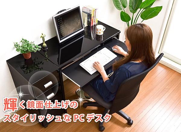 鏡面仕上げ ハイタイプ 幅90cm パソコンデスク STYLE スタイル 2点セット 幅30cmのキャビネット付き
