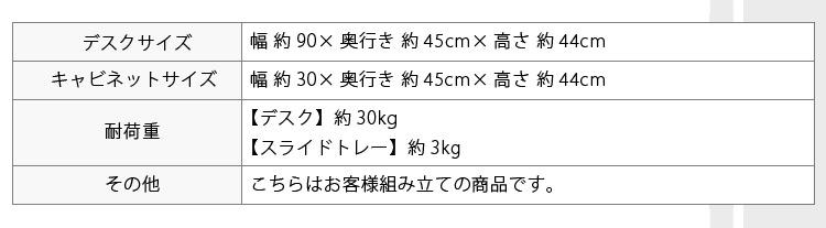 《鏡面仕上げ》ロータイプPCデスク【NOCHE】ノーチェ(2点セット)