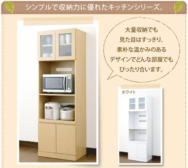 シンプルで収納力に優れたキッチン収納シリーズ