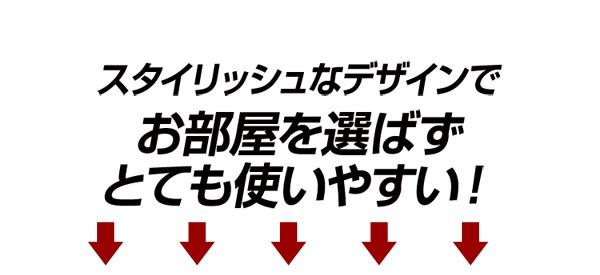 クッション座面&キャスター付き!ガス圧昇降式カウンターチェア【-Solia-ソリア】