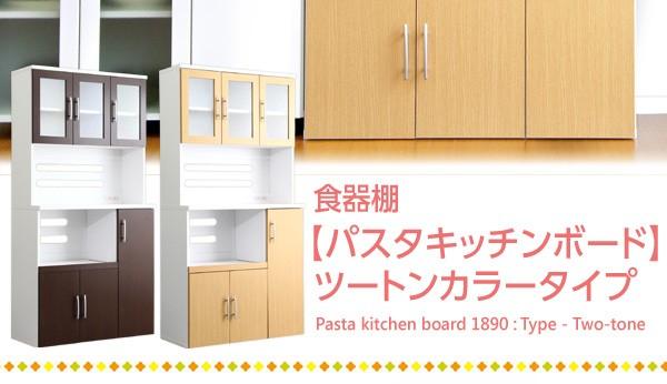 省スペースで収納力抜群 食器や小物、調理家電をすっきり整理
