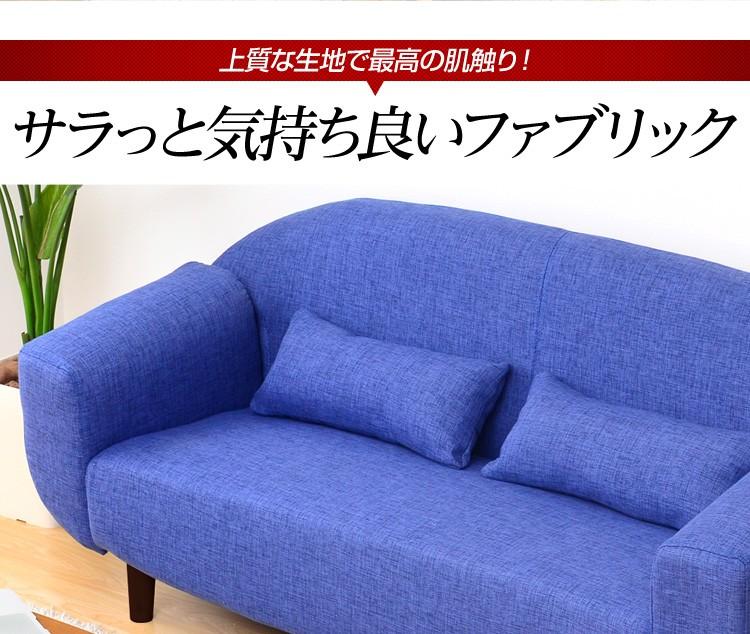 予算2~3万円台!☆1人暮らしでも、おしゃれなソファーが欲しい人へ!☆ご参考に☆