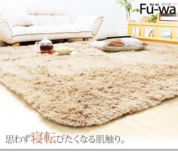 【リビングラグマット正方形(185×185cm)】(カーペット、こたつ敷き布団)