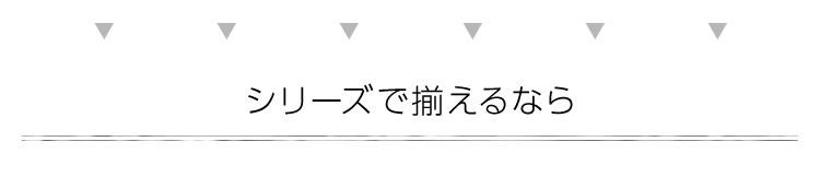 アジアン カフェ風 テラス 【FLEURシリーズ】八角テーブル90cm