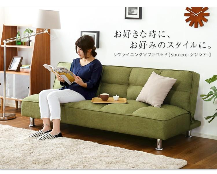 【Sincere-シンシア-】(ソファベッド もこもこ シンプルデザイン ナチュラルな風合い)