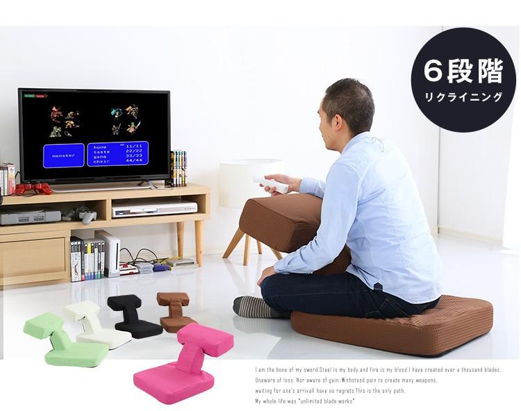 ゲームファン必見 待望の本格ゲーム座椅子(布地) 6段階のリクライニング Recon-レコン-