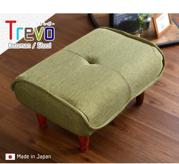 ソファ・オットマン(布地)サイドテーブルやスツールにも使える。日本製|Trevo-トレボ-