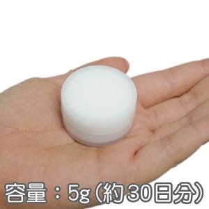 ハイドロキノン/肌真珠3%
