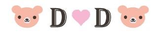 D heart D ロゴ