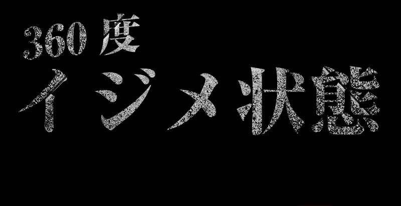 VIDAN the BEAST(ビダンザビースト)