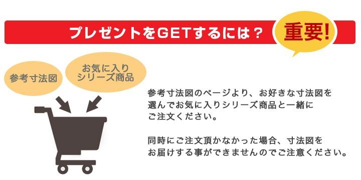 お気に入りシリーズ いちごギンガム オックスキルト (50cm単位)