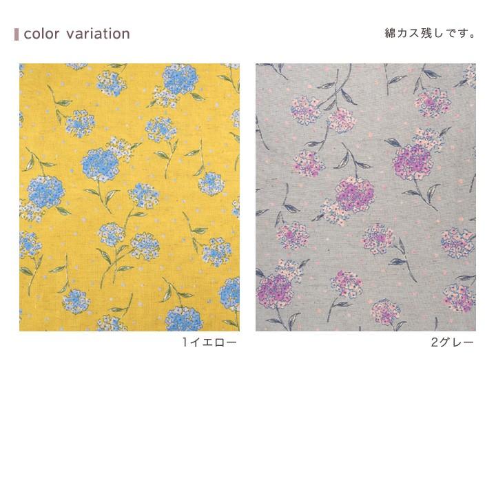 【当社限定】 mOmen-t florist アジサイ 綿麻シーチング (1m単位)