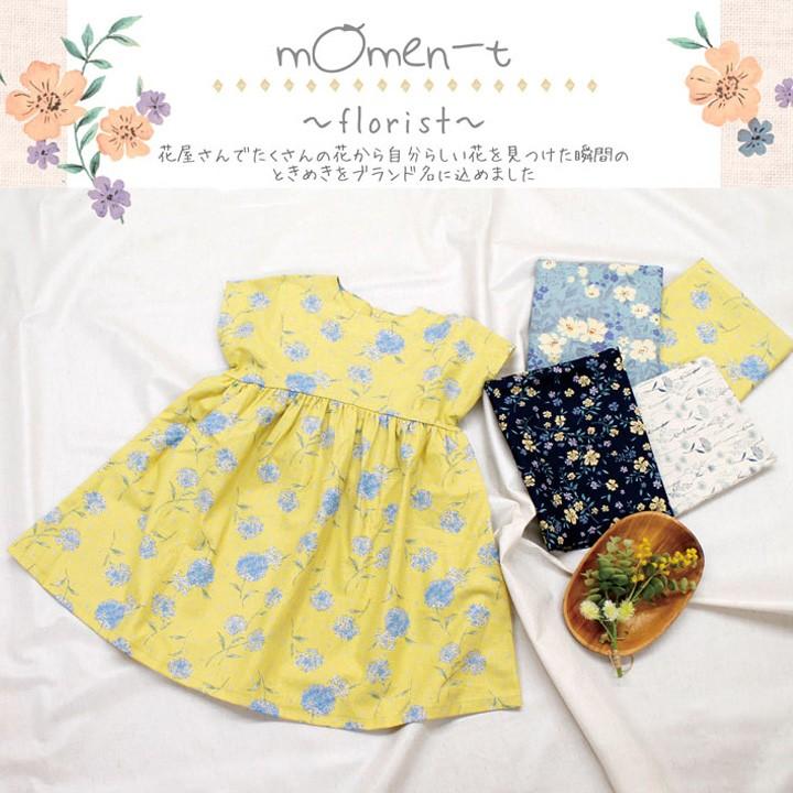 【当社限定】 mOmen-t florist 大花 綿麻シーチング (1m単位)