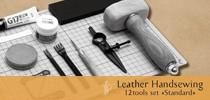 革の手縫い工具12点セット≪スタンダード≫