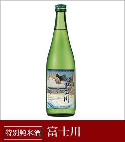 春鶯囀 酒 富士川
