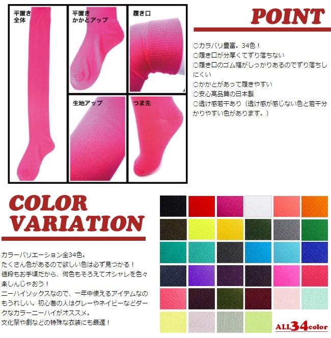 カラー紹介3