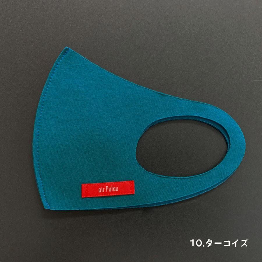 air Pulau エア-プラウ デザインマスク 日本製 side-j 24