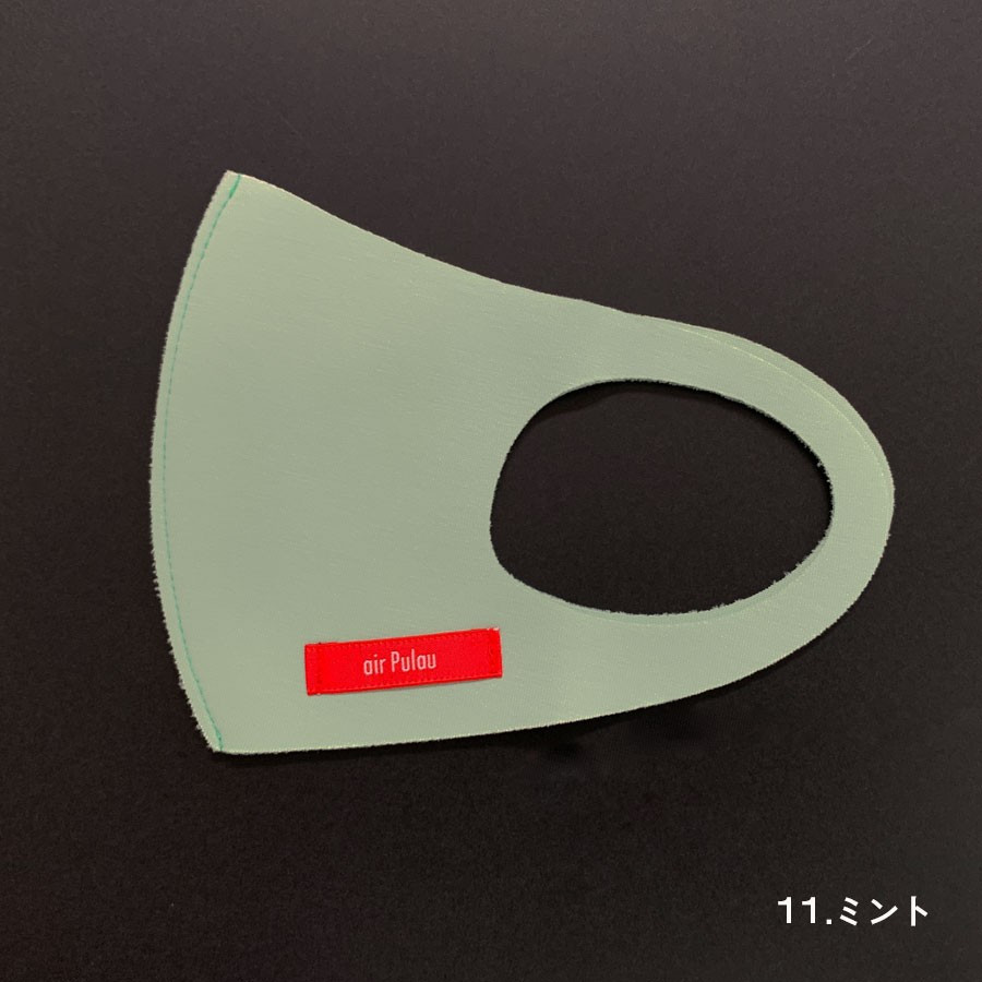 air Pulau エア-プラウ デザインマスク 日本製 side-j 25