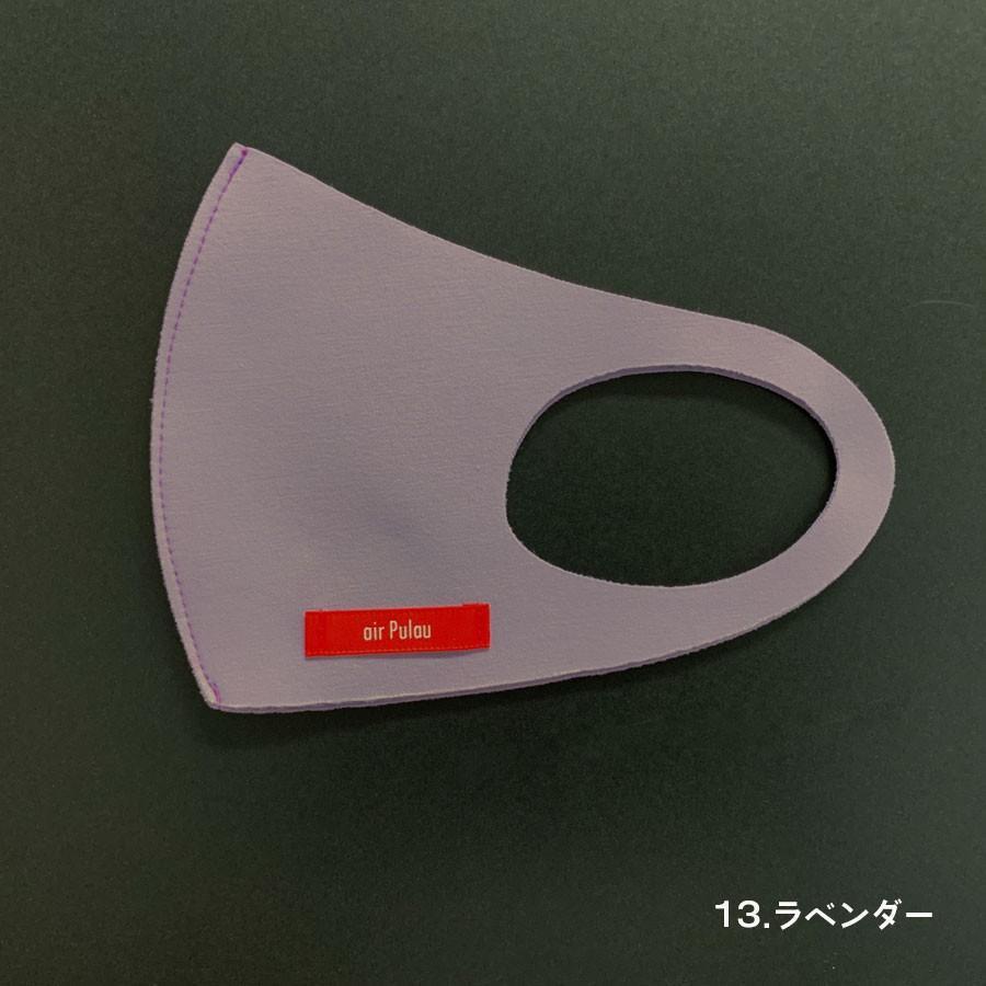 air Pulau エア-プラウ デザインマスク 日本製 side-j 27