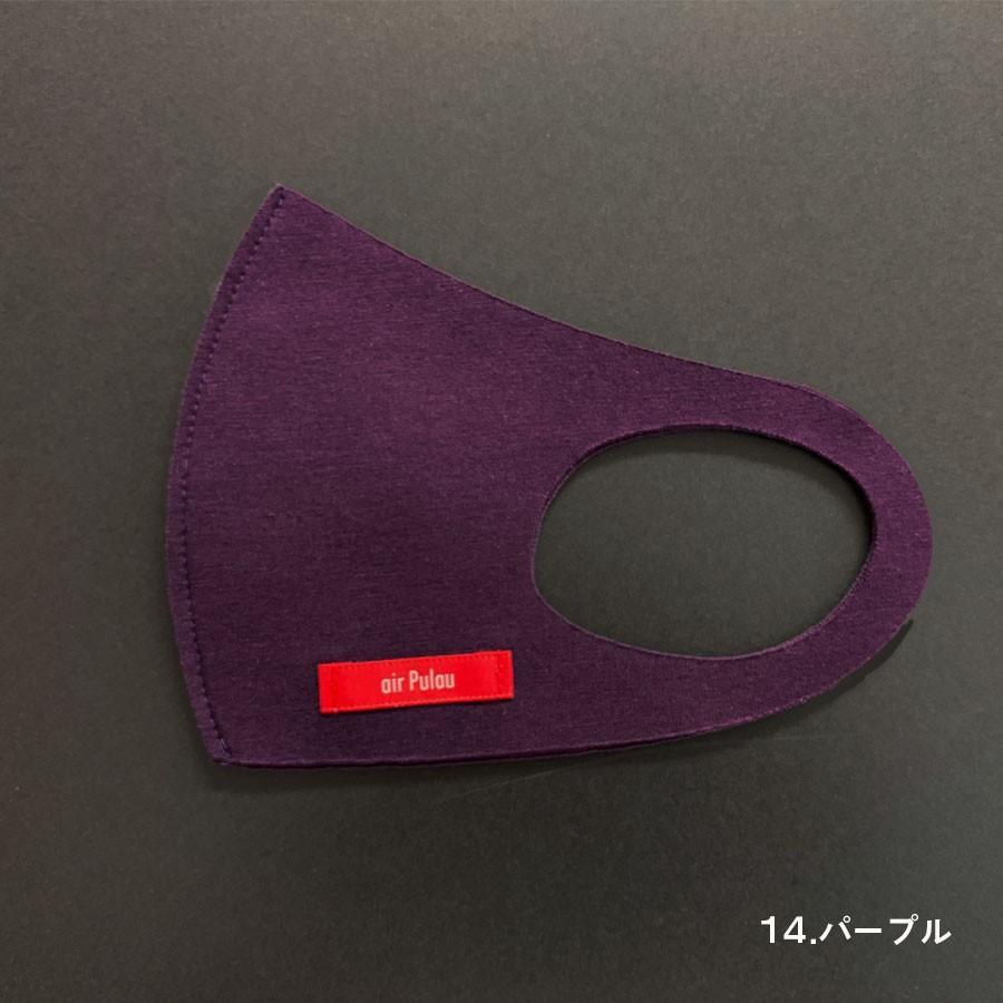 air Pulau エア-プラウ デザインマスク 日本製 side-j 28