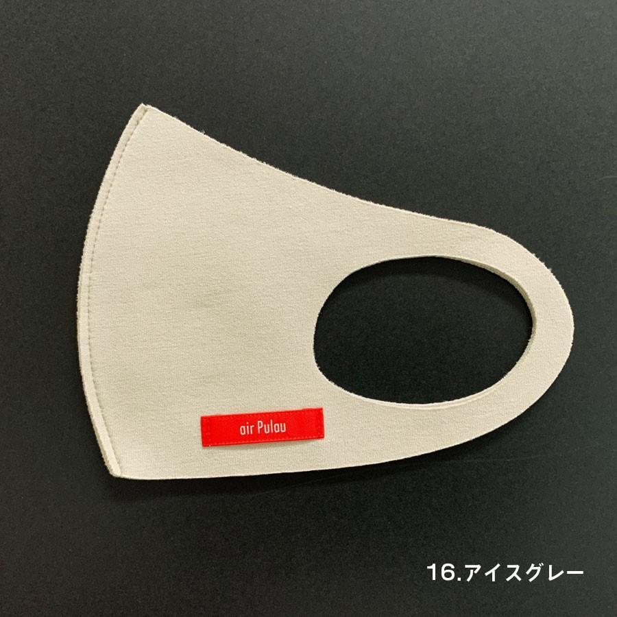 air Pulau エア-プラウ デザインマスク 日本製 side-j 30
