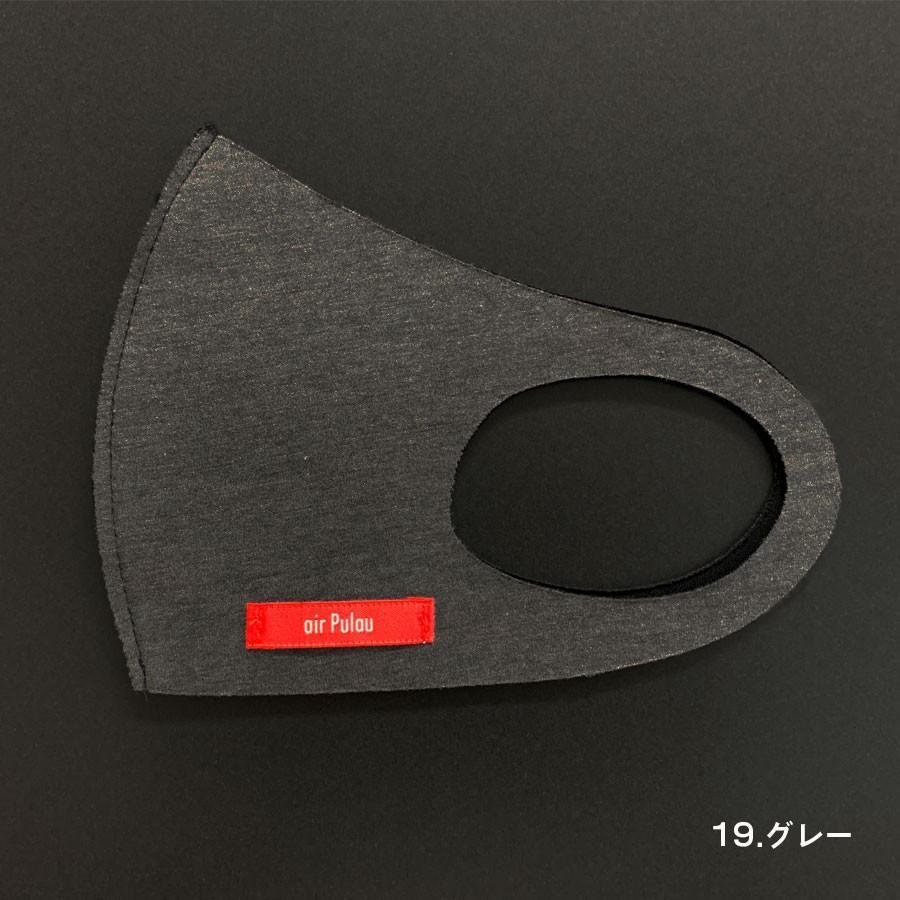 air Pulau エア-プラウ デザインマスク 日本製 side-j 33