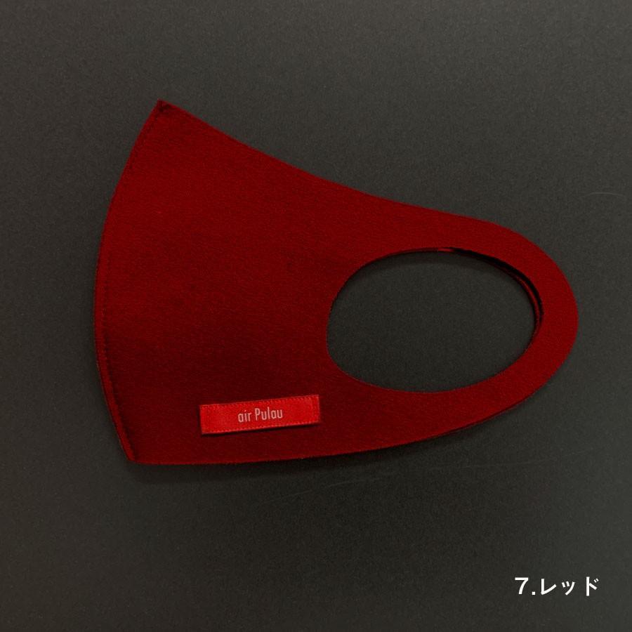 air Pulau エア-プラウ デザインマスク 日本製 side-j 21