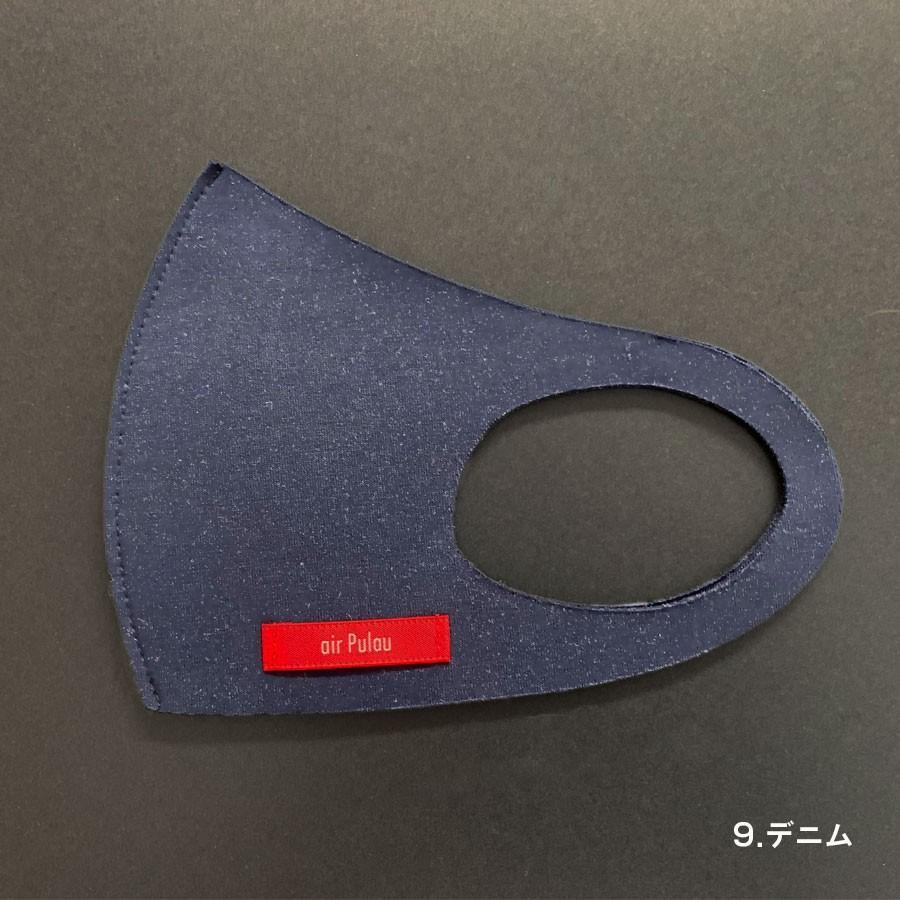 air Pulau エア-プラウ デザインマスク 日本製 side-j 23
