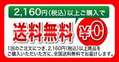 シグマックス公式ショップ限定!!2大特典