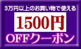 k-1500.jpg