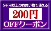 k-200.jpg