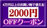 k-2000.jpg