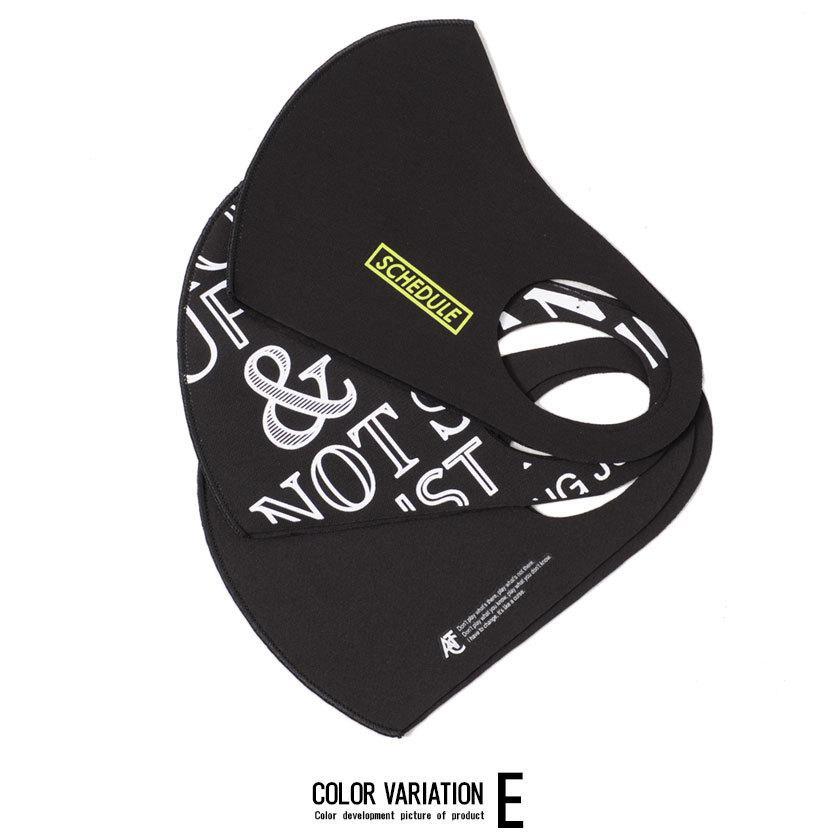 """"""" マスク 洗える メンズ 3枚入り SB select 3Pファッションマスク (返品・交換対象外商品) おしゃれ 総柄 花柄 迷彩柄 カモフラージュ柄 """" silverbulletxfuga 19"""