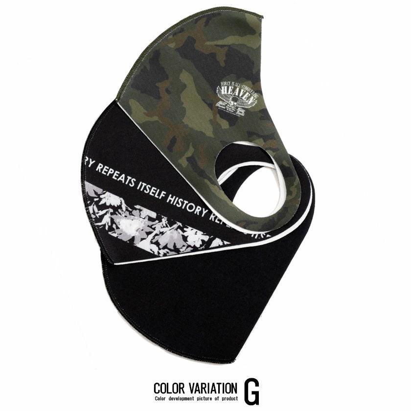 """"""" マスク 洗える メンズ 3枚入り SB select 3Pファッションマスク (返品・交換対象外商品) おしゃれ 総柄 花柄 迷彩柄 カモフラージュ柄 """" silverbulletxfuga 21"""