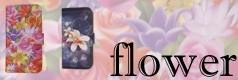 silvereye(シルバーアイ)花柄 フラワー スマホケース手帳型プリント