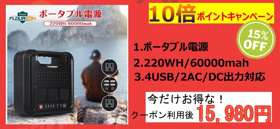 「月末在庫処分15%OFFクーポン」ZIGLINT F002 空気清浄機 空気清浄 ...