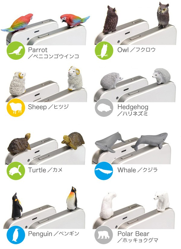 カエル・シロクマ・フィギュア