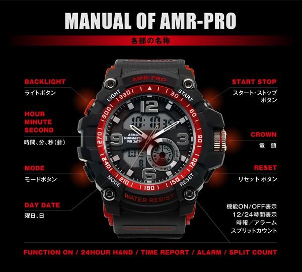 Franc Temps フランテンプス AMR-PRO アーマープロ メンズ 腕時計 メンズ腕時計