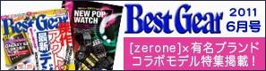 BestGear,zeroneコラボメンズ時計掲載