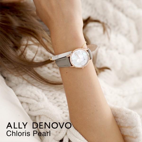 ALLY DENOVO 腕時計 Chloris Pearl クロリス パール レディース インスタ 28mm
