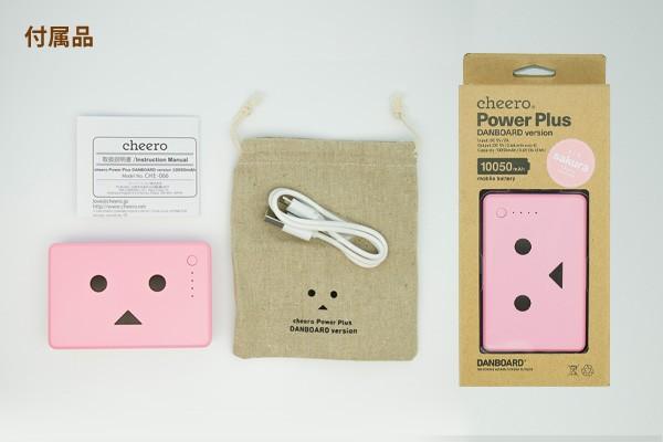 cheero Power Plus 10050mAh DANBOARD version -FLOWERS- モバイルバッテリー