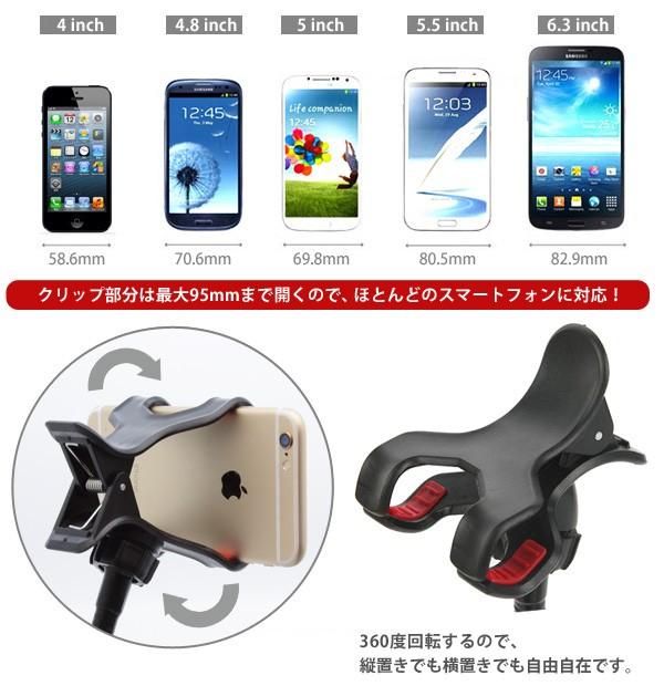 アイアーム フレキシブルアームフォンホルダー for スマートフォンiArm フレキシブルスタンド iPhone