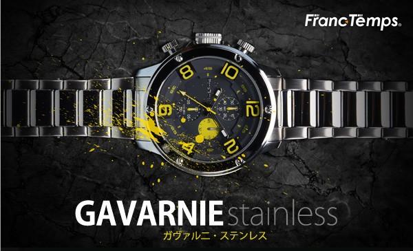 Franc Temps/フランテンプス Gavarnie/ガヴァルニ クロノグラフ ステンレス