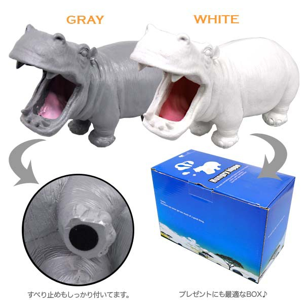 hungry hippo 小物入れ