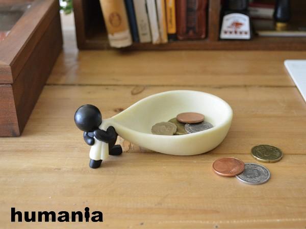 humania/ヒューマニアネコババ小物トレイ