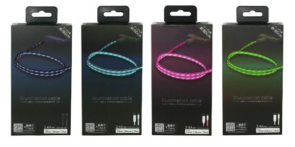 illumination cable/イルミネーションケーブル