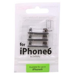 iphone6 Lightning Double Cap Double Cap/4.7Inch対応 ライトニングダブルキャップ 3個セット