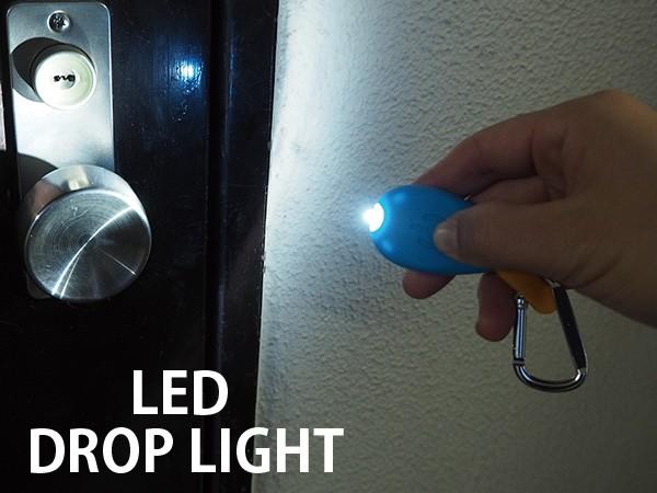 LEDライト ミニライト