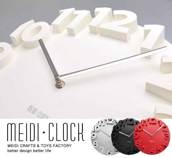 壁掛け時計 ウォールクロック